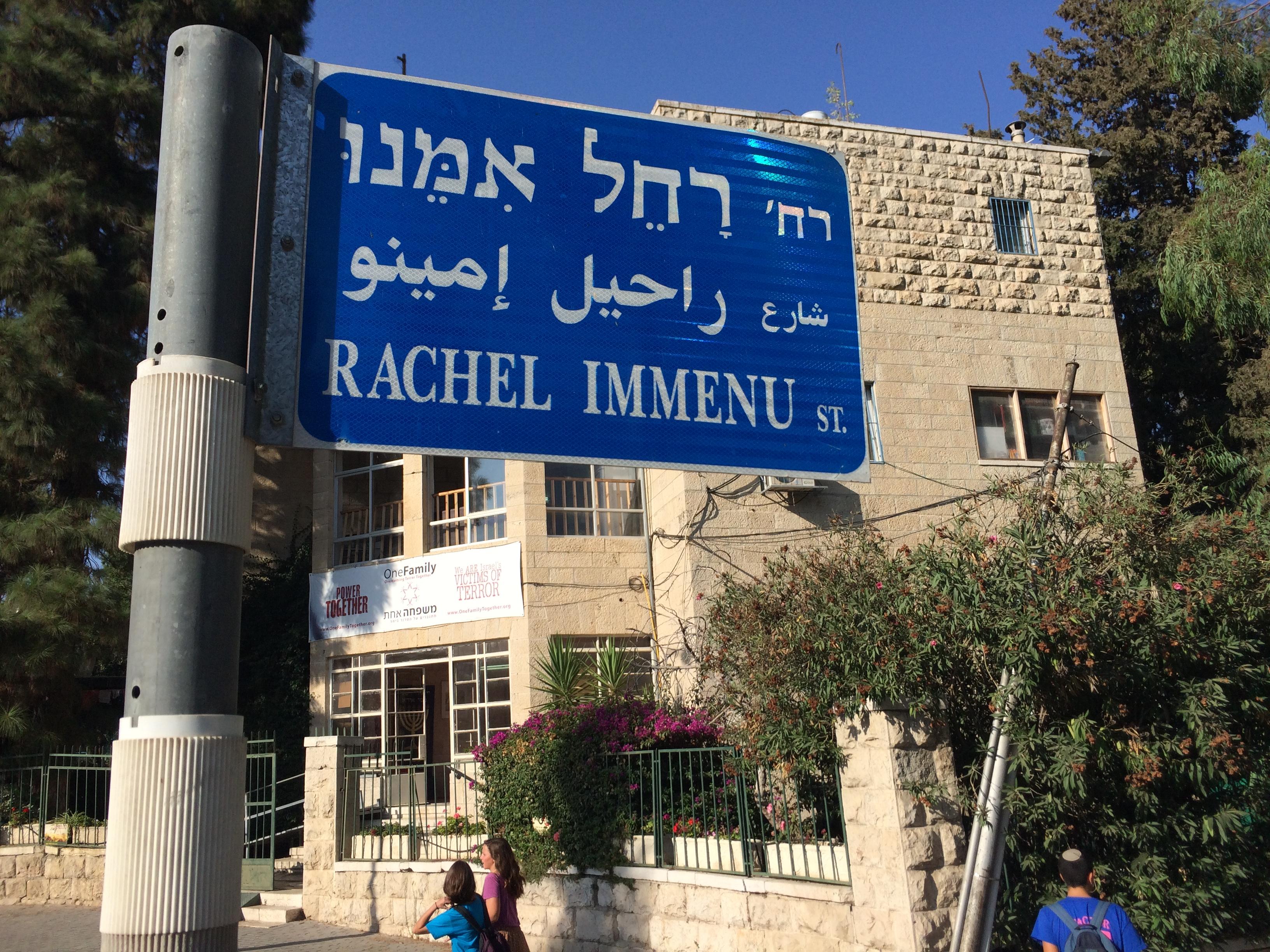 Jutzot Ierushalaim –  VI – Calles de Jerusalém: Rajel Imenu