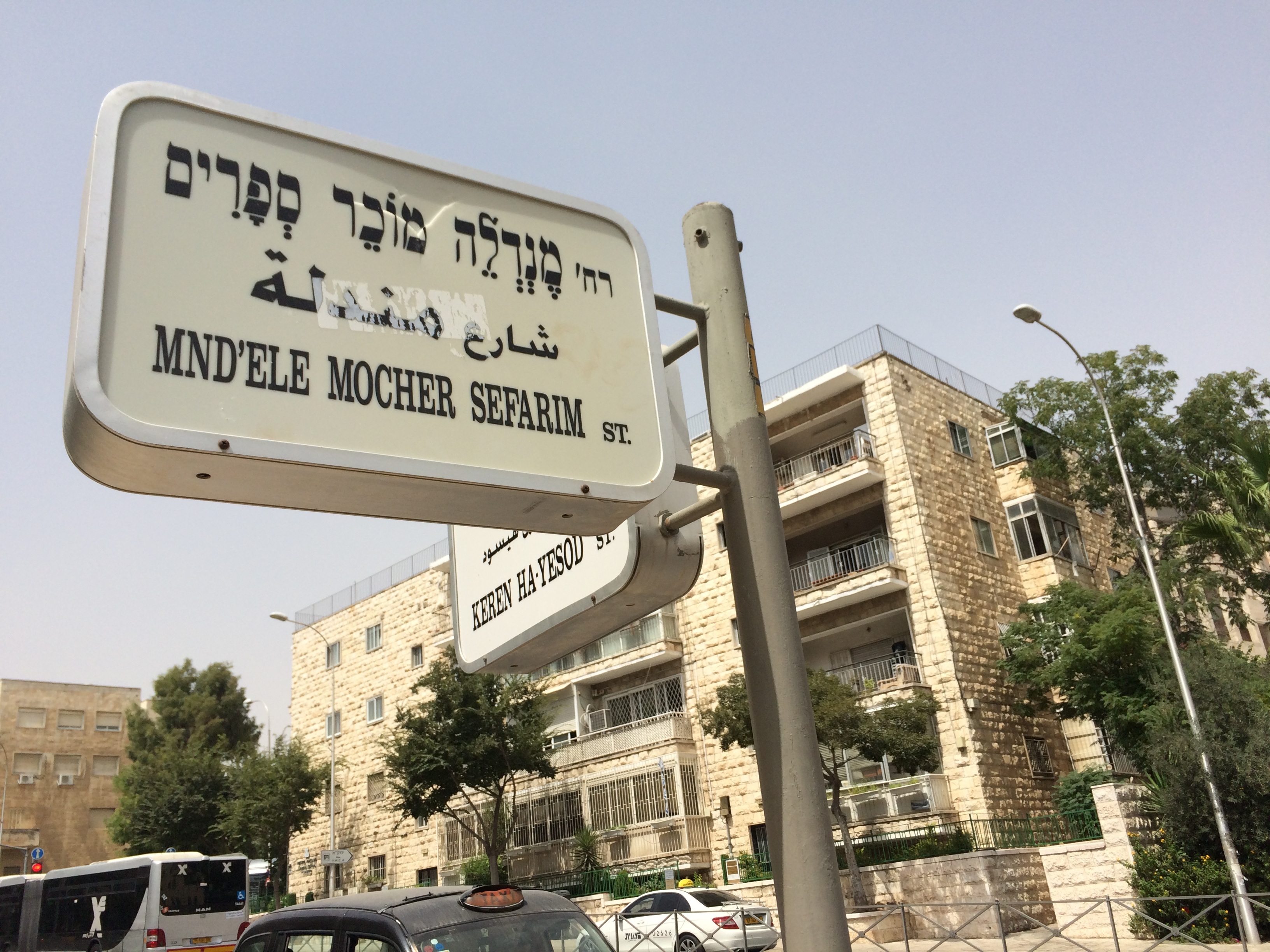 Jutzot Ierushalaim – XI – Las calles de Jerusalém: Mendele Mojer Sforim