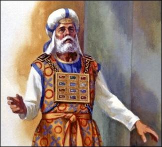 Tetzave: Las vestiduras sacerdotales y sus múltiples significados