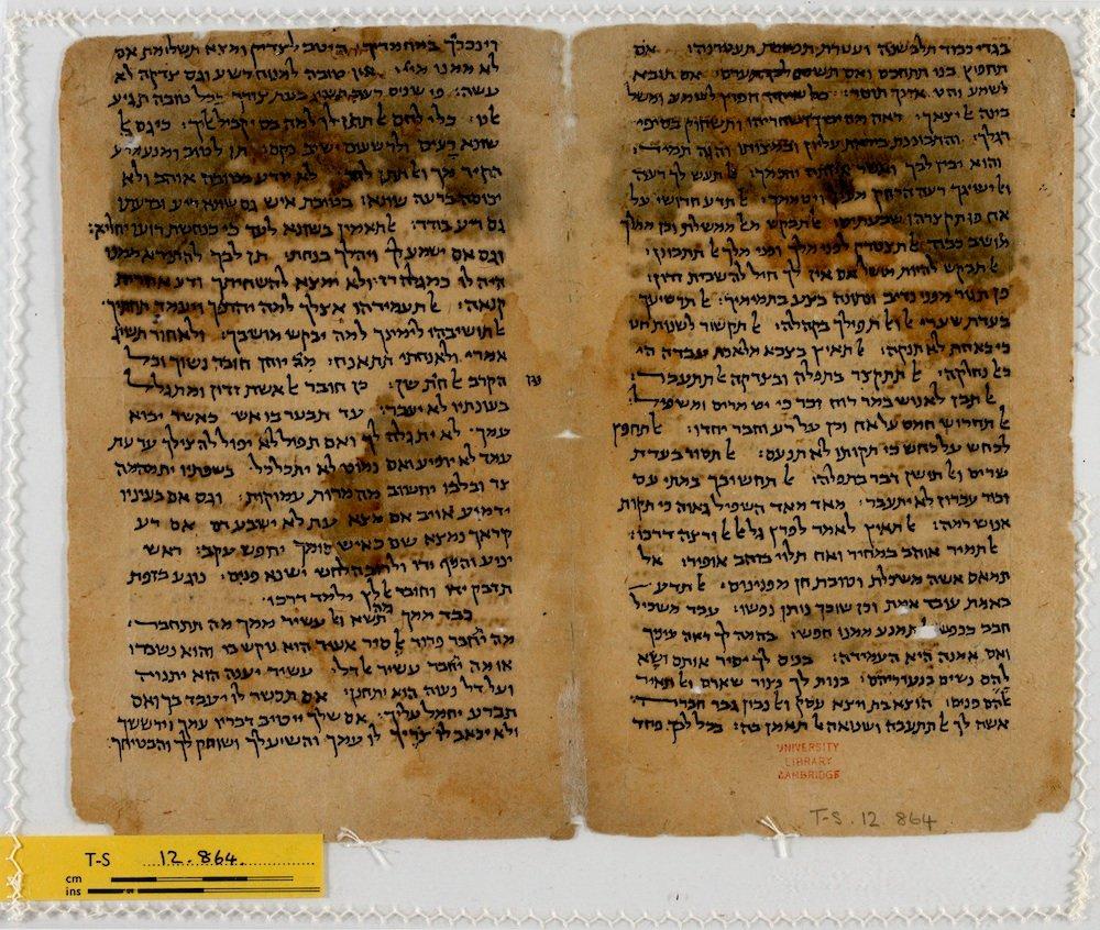 Sefarim Jitzonim – Los libros apócrifos en el judaísmo
